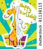 Vector greeting card with rabbit and giraffe - stock vector