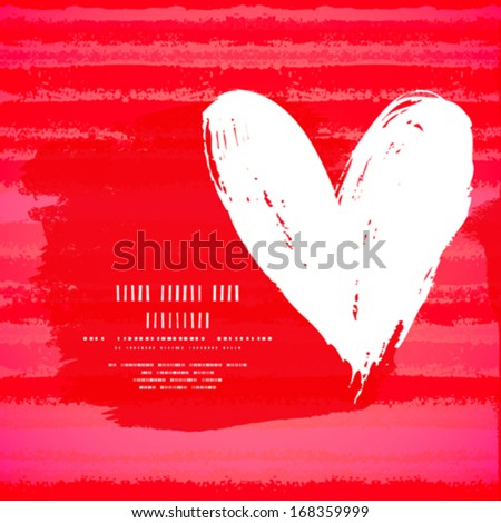 Vector grunge card with hand painted heart shape on striped background in red. Template for St. Valentines day card, romantic wedding invitation, promotion coupon of gift for two - stock vector