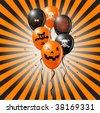 Vector Halloween balloons on  retro background. Includes bat, skull, pumpkin, spider and spider web. - stock vector