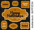 Vector Halloween Frame Set. All pieces are separate and easy to edit. - stock photo