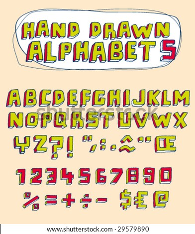 Vector hand drawn alphabet for designer 5. Change easily the colors as you wish. - stock vector