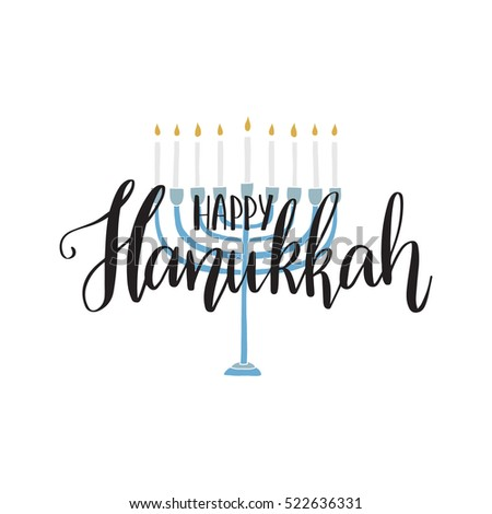 Vector hand drawn greeting card - Happy Hanukkah. Black calligraphy isolated on white  background with menorah. Hand lettering illustration. Hanukkah design