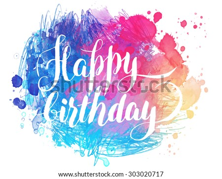 Vector hand painted watercolor greeting card stock vector hd vector hand painted watercolor greeting card happy birthday m4hsunfo