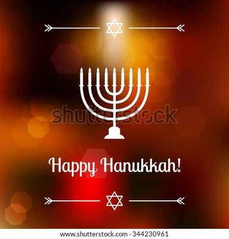 Vector Hanukkah background with menorah. Shining blured background on the back. Happy Hanukkah background. Elegant greeting card. - stock vector