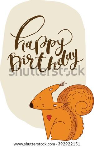 Vector Happy Birthday Card Squirrel Party Stock Vector 392922151