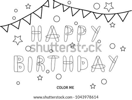 Vector Happy Birthday Coloring Card Stock Vector Royalty Free