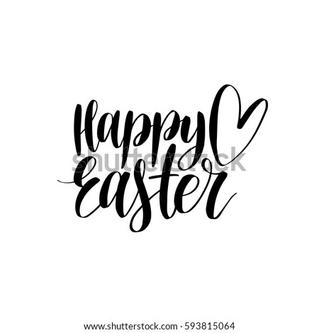 Vector Happy Easter Calligraphy On White Background Religious Holiday Hand Lettering For Greeting Card