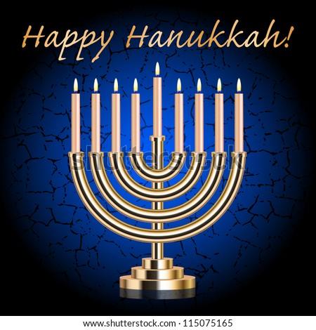 """Vector """"Happy Hanukkah!"""" blue wish card with Hanukkah Menorah - stock vector"""