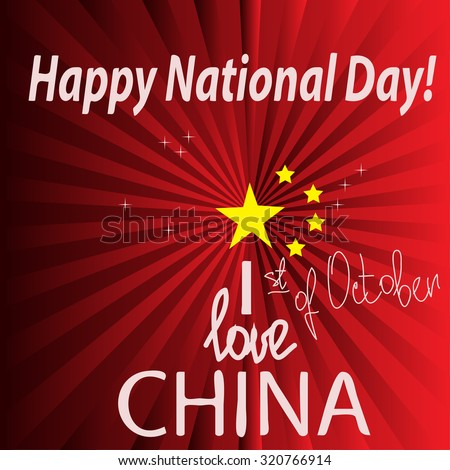 Vector Happy National Day Card Chinese Stock Vector ...