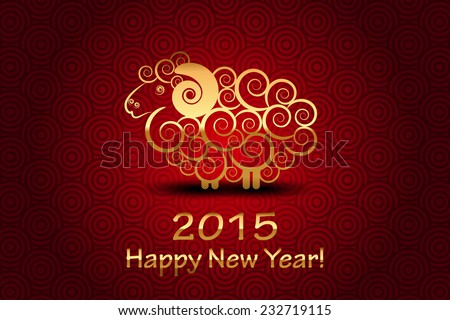 Vector 2015 Happy New Year background with sheep (Year of sheep) - stock vector