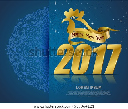 Vector 2017 Happy New Year glowing and gold ribbon and blue background