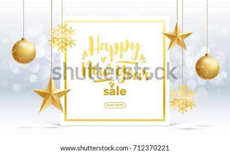 Vector Happy New Year 2018 Sale Stock Vector 712370221 - Shutterstock
