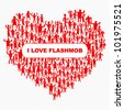 Vector - heart with many abstract happy people (i love flashmob) - stock vector