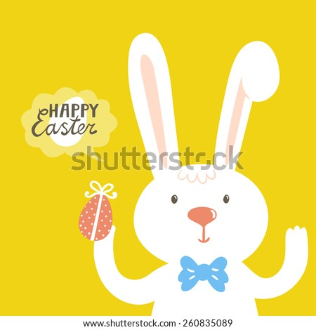 """Vector holiday background with cute bunny, egg and text """"Happy Easter"""". Bright card with smiling cartoon rabbit. Childish background. - stock vector"""