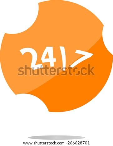 vector 24 hour button web icon, isolated on white - stock vector