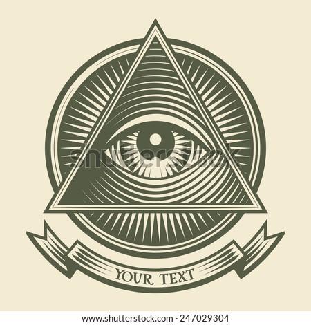 Vector Human Eye Engraved Style Eps8 Stock Vector Hd Royalty Free