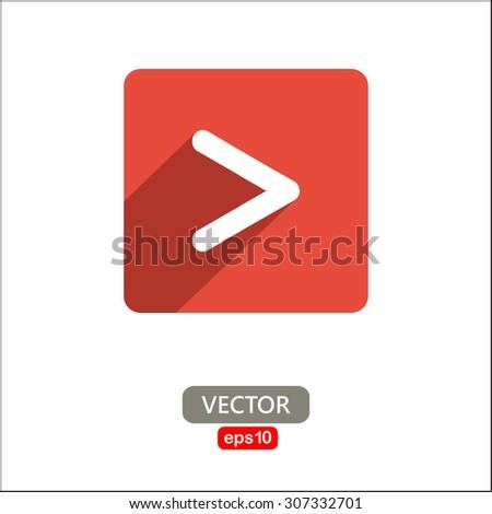 Vector icon arrow. - stock vector