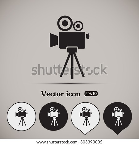 Vector icon camcorder - stock vector
