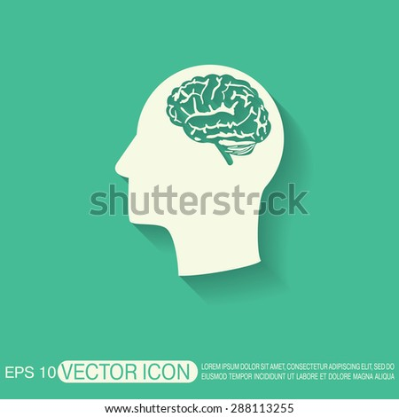 Vector Icon head with brain.  Mind and science - stock vector