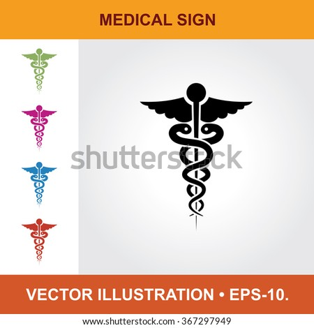Vector Icon Of Medical Symbol With Title & Small Multicolored Icons. Eps-10. - stock vector