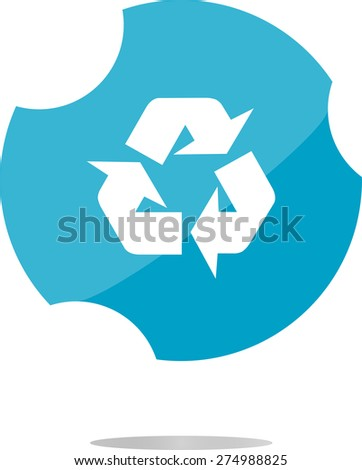 vector Icon Series - Recycle Sign, flat web icon isolated on white  - stock vector