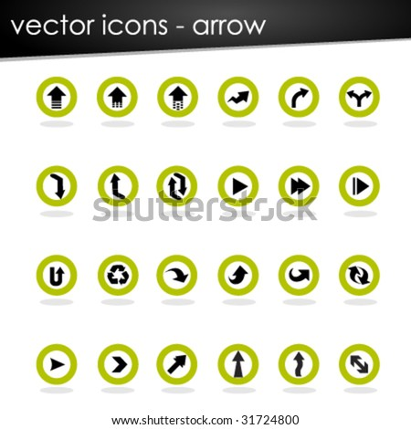 vector icons --- arrow set - stock vector