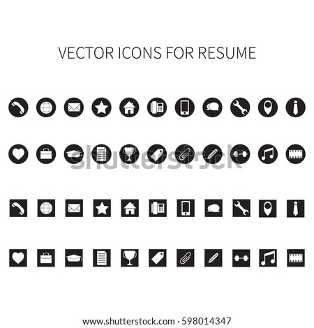 vector icons resume stock photo photo vector illustration 598014347 shutterstock - Free Resume Icons