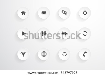 Vector Icons set.  - stock vector