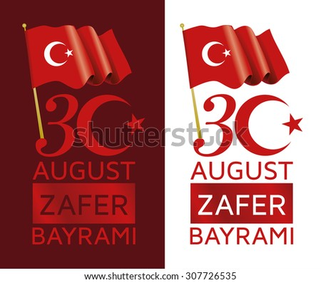 vector illustration 30 august zafer bayrami  Victory Day Turkey, celebration republic,  graphic for design elements