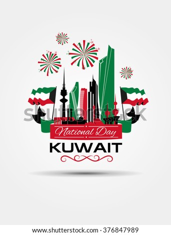 vector illustration celebration 25-26 February national day Kuwait, festive icon  - stock vector