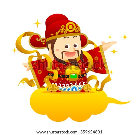 "Vector illustration Chinese Character ""God of Wealth""."