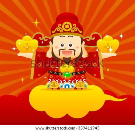 "Vector illustration Chinese Character ""God of Wealth"". Chinese wording on gold dollar meanings: wish you wealth and success!"