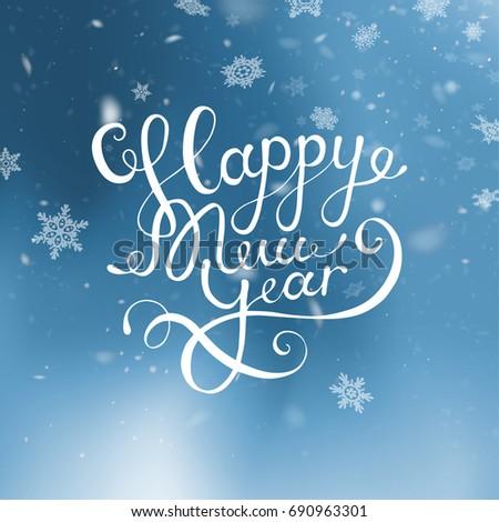 Vector Illustration Christmas Happy New Year Stock Vector ...