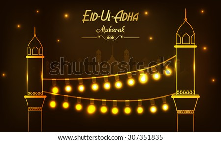 Vector Illustration festival of Eid-Ul-Adha. - stock vector