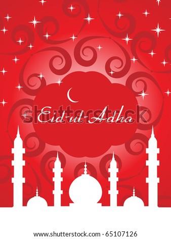 vector illustration for eid al adha - stock vector