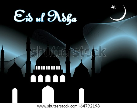 vector illustration for eid ul adha - stock vector
