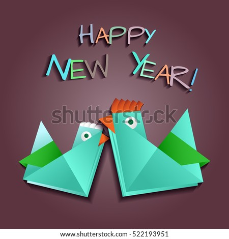 Vector Illustration For The New Year With Origami Red Rooster And Yellow ChickenCard Template