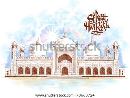 Vector Illustration Hand Drawn Mosque - stock vector