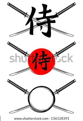 Vector illustration hieroglyph samurai and crossed samurai swords - stock vector