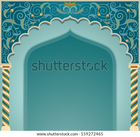 Types Of Islamic Arches If islamic arch design in