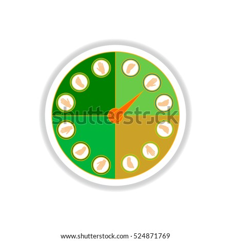 Twister Stock Images, Royalty-Free Images & Vectors | Shutterstock
