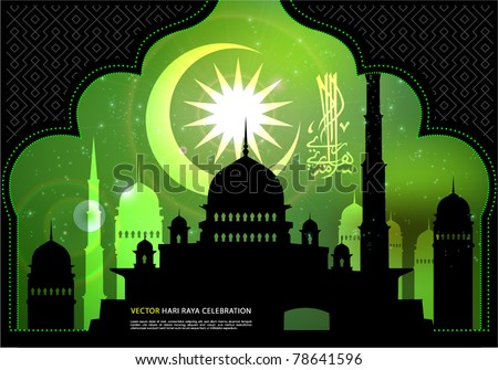 Vector Illustration Islamic pattern for Muslim celebration - stock vector