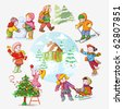 vector illustration, kid's favorite winter activities, cartoon concept. - stock vector