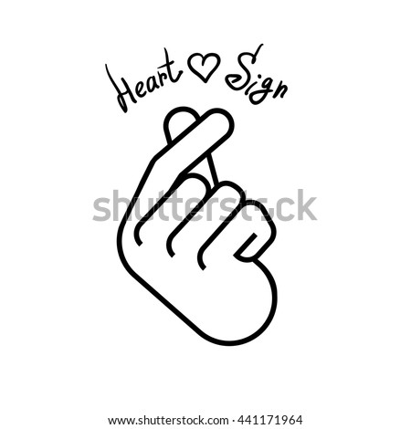 Vector Illustration Korean Symbol Hand Heart Stock Vector 441171964