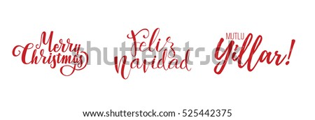 Spanish Christmas Stock Images, Royalty-Free Images & Vectors ...