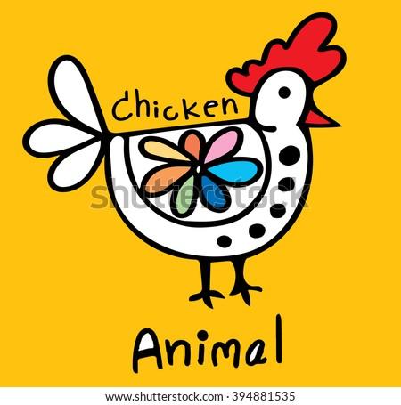 Vector illustration of a chicken - stock vector