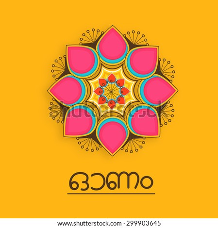 Vector illustration of a colorful rangoli decoration for Happy Onam. - stock vector