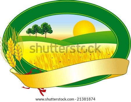vector illustration of a cultivation symbol - stock vector
