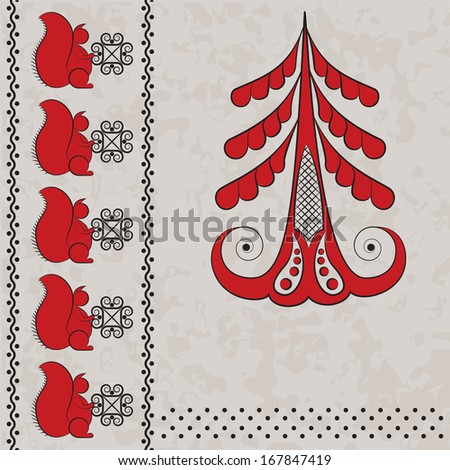 vector illustration of a fir tree and squirrel in the style of Russian folk art with symbols of good luck wishes in red and black color