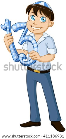 Vector illustration of a Jewish boy holds the number 13 for Bar Mitzvah. - stock vector